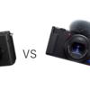 【カメラ】G100とZV-1 スペック比較 どっちがおすすめ?【レビュー】