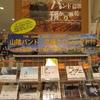 イオン日吉津店のがいなBlog~Vol.432~バンド音源預かり販売「newCD紹介」