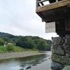 【伊勢/内宮・おはらい町】リバービューを眺めながら『五十鈴川カフェ』でまったりモーニングを