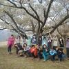 全身で自然を感じる!山ヨガツアー開催しました in 大野山(神奈川県) by ニコ