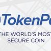 【Token Pay(トークンペイ)】人気爆発中のICO!!マカフィーもXVGも推してる仮想通貨とは?