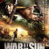 WAR OF THE SUN カウラ事件 太陽への脱出