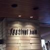 HALFWAY STAR TOUR 大阪 フェスティバルホール!!