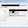 SDカードに空き容量があるのにファイルがコピーが出来ない