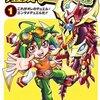 【遊戯王】EMオッドアイズ・メタル・クロウが遊・戯・王ARC-V最強デュエリスト遊矢!! の1巻に付属しているけど強い?