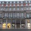 リスボン 海外出張おすすめホテル 中心地 レスタウラドーレス駅徒歩1分の立地!(Hotel Avenida Palace)