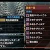 【MHXX】カマキリ装備一式/チャージアックス編【モンハンダブルクロス攻略】