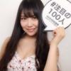 白間美瑠 NMB48新エースみるるんの水着グラビア!