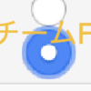 cssのattr関数を使ってオンマウス時に要素の周辺に文字列を表示する