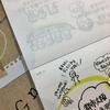 そのものずばり、ファシグラの基礎を学ぶノート:博進堂のFGノート