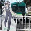 貯水池~石山寺~石山寺駅 (京都から滋賀へと抜ける音羽山3)