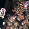 横浜の酉の市(金刀比羅、大鷲神社)へ行ってきたー2016年の初酉の市