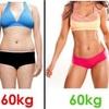 #64 有酸素運動だけで痩せようとしてる人へ。痩せた後の姿をイメージできていますか?