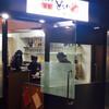 東京の銀座でたこ焼きを食べる♪「たこ焼き 元祖どないや 銀座店」😀