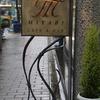【オススメ5店】東京・大手町・日本橋・人形町(東京)にあるウイスキーが人気のお店