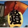 夏の北海道でビール祭り!!あのすすきので花魁が見られる!?イベント盛りだくさんのすすきの祭りへ行こう