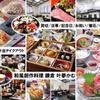 【オススメ5店】鎌倉・江の島(神奈川)にある創作料理が人気のお店