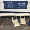 机上PCラック(モニターラック)をDIY