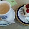 珈琲とケーキ【神戸にしむら珈琲店】