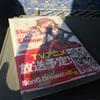 BanG Dream! バンドリ 小説版は2015年版のバンドリの美しいスナップショットである