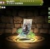 【パズドラ】クウカンの封呪符の入手方法やスキル上げ、使い道や素材情報!