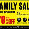 【セール情報】BAROQUE JAPAN LIMITED(バロックジャパンリミテッド)ファミリーセール@東京(2017年12月14日~16日)