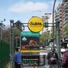 アルゼンチンで「暮らし」てみて分かったこと ~便利なバスの乗り方~