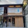 韓国にも1号店が進出決定!青いボトルロゴが目印のカフェ@ブルーボトルコーヒー
