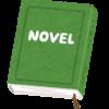 小説書き始めたよってはなし。