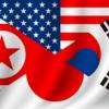 韓国と北朝鮮が「南北首脳会談」を開催 海外政府や日本政府の反応は?