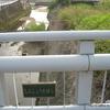 昭和橋のあった道