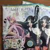 「魔法少女まどか☆マギカ」色紙ART3を購入!