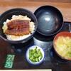 【静岡県の道の駅】『潮見坂』は潮風が気持ち良く、うな丼も美味い!。足湯もあり
