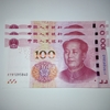 Study Chinese Language in China, 6.How to exchange to RMB