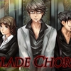 C93頒布物紹介⑤:トーキョーN◎VA用シナリオ『BLADE CHORD』