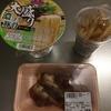 低コストの昼飯シリーズを始めます? #1 カップ麺と総菜