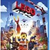 『LEGO(R)ムービー』 @WOWOWメンバーズオンデマンド