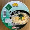 【 TOP VALU BEST PRICE うどん 】58円⁉️衝撃な美味さに2度味見をする。