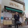 孤独のグルメ 2019大晦日スペシャル‼‼釜山編のロケ地でタコのピリ辛炒めを食べてきました‼