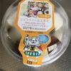 ローソン:ウチカフェスイーツ:川本家ミルクティ白玉寒天/もこもこチーズケーキブルーベリー/和三盆プリン