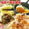 飯坂温泉旅館協同組合がよいやどキャンペーン2019を行っています