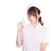 日本の予防接種のワクチン 摂取時期・回数も書きました。
