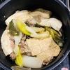 妻に喜ばれる家族サービスNO.1!簡単で美味しい手料理レシピ5選