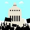 玉木雄一郎氏、自身が率いる国民民主党の支持率が低下しすぎてユーチューバー宣言www
