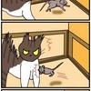 『ほら、ここにも猫』・第204話「窮鼠猫を噛む」