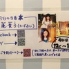 2016.11.22 Facebook♡