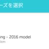 アディダス ウルトラブースト(2016年モデル)で 1,000km 走った結果