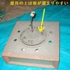 吊り下げ照明器具のヒモ切れ修理事例