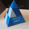Blue Prism アンバサダー・プログラム まとめ記事