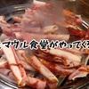 福岡 韓国で有名なセマウル食堂がオープン?! セマウル食堂が福岡にやってくる!!